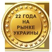 Юнити - 20 лет на рынке Украины