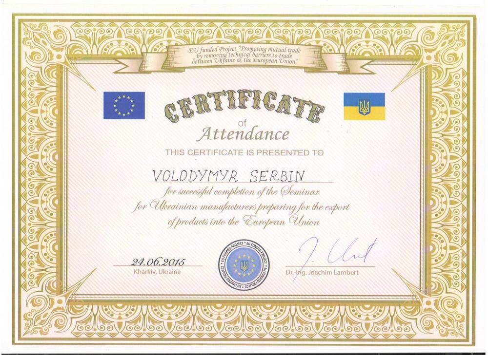 Дипломы и награды ua